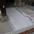 大阪市天王寺区 K寺 スロープ工事事例