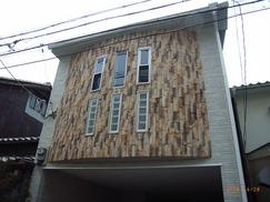 戸建住宅まるごとリフォームキャンペーン